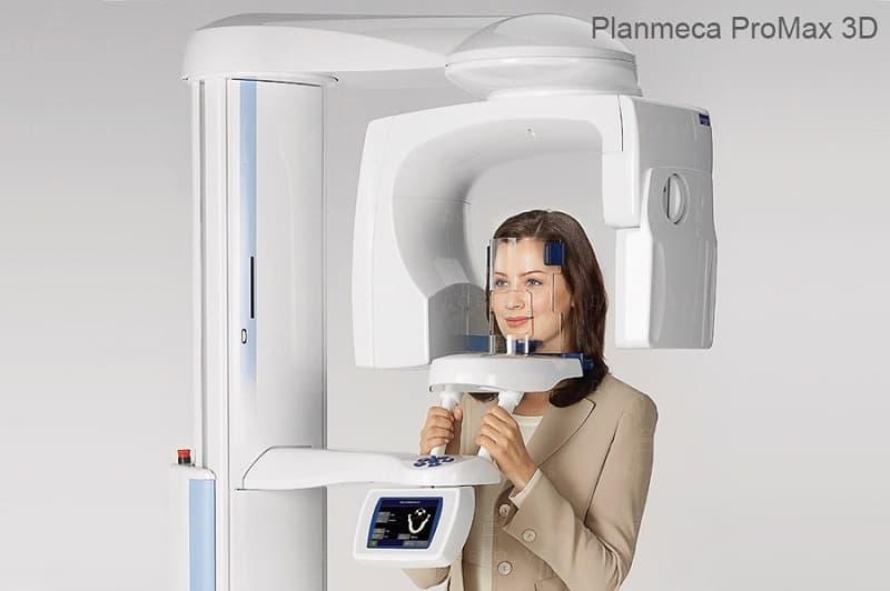 Панорамный снимок зубов (ортопантомограмма) | Фото 1 - Стоматология Доброзуб