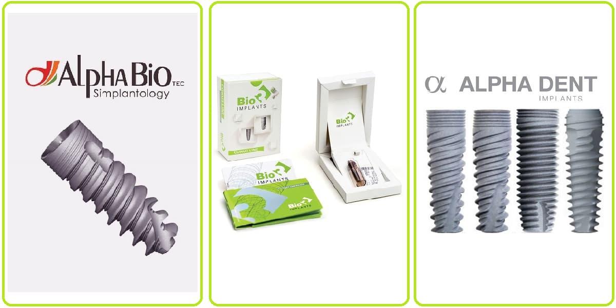 Импланты AlfaBio, Bio3, AlfaDent - лучшие импланты в бюджетном (недорогие) ценовом диапазоне | Стоматология Доброзуб