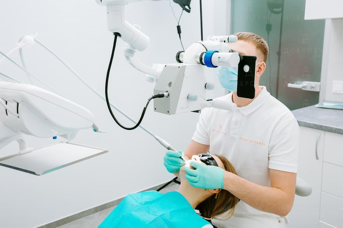 Лечение зубов под микроскопом | Фото 2 - Стоматология Доброзуб